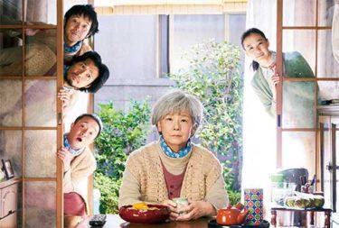 映画『おらおらでひとりいぐも』2020年11月6日(金)より全国公開