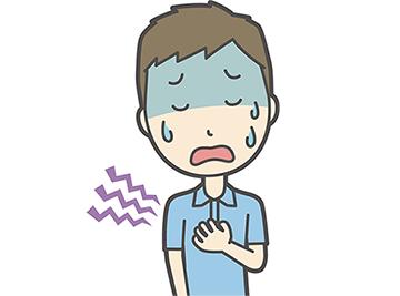 胸の痛みや息苦しさは早めに検査を